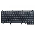 Клавиатура для ноутбука Dell Latitude E6320, E6420, E5420, Чёрная, Трекпойнт
