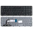 Клавиатура для ноутбука HP Pavilion 15, 15-E, 15-G, 15-N, 15-R, 15-S Черная, с рамкой *