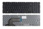 Клавиатура для ноутбука HP Pavilion 15, 15-E, 15-G, 15-N, 15-R, 15-S Черная, без рамки *