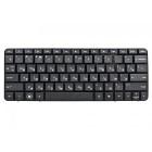 Клавиатура для ноутбука HP mini 210-1000 Чёрная, с рамкой