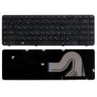 Клавиатура для ноутбука HP G56, G62, Compaq Presario CQ56, CQ62, Черная **