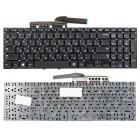 Клавиатура для ноутбука Samsung NP270E5E, NP300E5V, NP350E5C, NP350V5C, NP355E5C, NP355E5X, NP355V5C, NP365E5C, NP550P5C Чёрная, без рамки